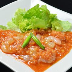 青冥酒家 京都店のおすすめ料理1