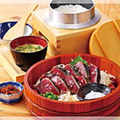 龍神丸 福山店のおすすめ料理1