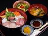 新鮮工房 味市 稲城店のおすすめポイント1