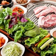 【野菜食べ放題】サンパセット3600円⇒3000円☆