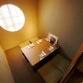 4名様個室ながらも広々としたお部屋。少人数のプライベート飲み会に最適!