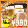 厳選肉と熟成チーズ GATTSUKI 赤羽店のおすすめポイント3
