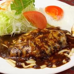 さいとう 小田急マルシェ鶴川のおすすめ料理1