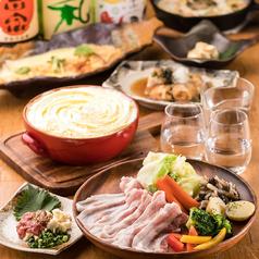和チーズ料理専門店 和ちいず工房 大門・浜松町店のコース写真
