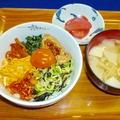 料理メニュー写真ビビンバ丼