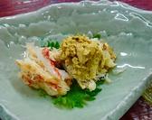 旬菜料理 苧麻のおすすめ料理2