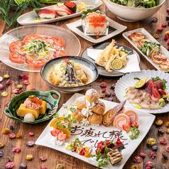 個室居酒屋 四季邸 SHIKITEI 船橋駅前店のコース写真