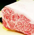 【北海道オホーツクあばしり和牛】