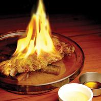 人気は炎の水晶焼ステーキ