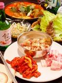 韓国料理 中央シジャン 新大久保店の雰囲気2