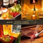 ハワイテーブル HAWAII TABLE 新宿東口店の写真