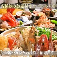 鮮魚刺身盛りなど4000円コースは各種宴会にピッタリ♪