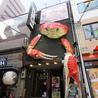 大阪かに源 別邸ミツ寺店のおすすめポイント3