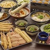串カツ田中 西葛西店のおすすめ料理2