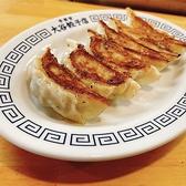 大谷餃子店のおすすめ料理2