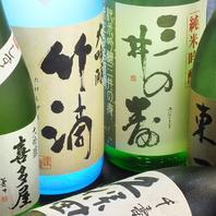 【蔵元直送】博多地酒を豊富にご用意しております!