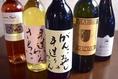 【ワインの種類が豊富です!希少ワインから手作りワインまで様々にご用意しております】