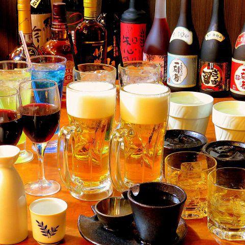 ★生ビール&地酒が飲める★【2時間飲み放題(L.O.90分】1,500円《席のみご予約》