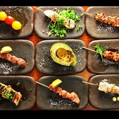 炭火バル ねじろのおすすめ料理3