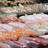 寿司カニ食べ放題 魚銭のおすすめポイント2