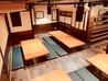 大谷餃子店のおすすめポイント3