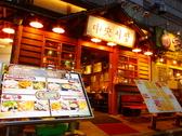 韓国料理 中央シジャン 新大久保店の雰囲気3