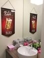 リニューアル後の店内には、綺麗なトイレがございます。女性もお色直しがしやすい環境づくりをしております!!デートや合コンで女性に喜ばれるお食事を松阪牧場南浦和市場でいかがですか??