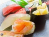 あかだま寿司のおすすめポイント3