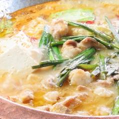 炭火と魚 楽空 五日市のおすすめ料理1