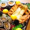 北海料理 古艪帆来 コロポックルのおすすめポイント3