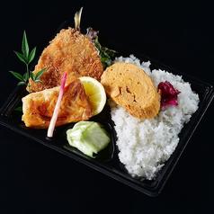 鮭ハラス焼き&アジフライ弁当