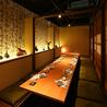 個室 炭火焼き 藁焼き 龍馬 米子店のおすすめポイント2