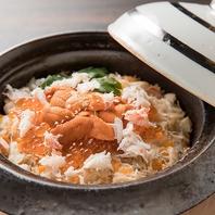 北海道の夢ぴりかを使用の絶品土鍋料理