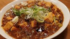中華料理 喰喰 バクバクの写真