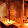 【各線三宮駅から徒歩2分】三宮の駅チカ居酒屋『Momiji 』には、様々なシーンでご利用頂けるお席をご用意しております。こちらの、木作りで落ち着きのある個室風ボックス席は6名様×6組までご利用頂けます。※ご利用をご希望の方は詳細についてスタッフまでお問い合わせ下さい。【三宮 居酒屋 飲み放題】