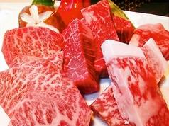京都焼肉 南大門のおすすめ料理1