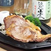 惣菜ばる おためし屋のおすすめ料理2