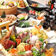 きたいち酒場 姫路駅前店のおすすめ料理1