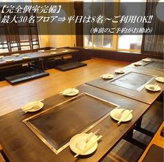 鉄板・お好み焼 凡 元町本店の雰囲気1