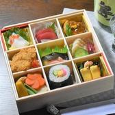 日本料理 おお津 狭山本店のおすすめ料理3