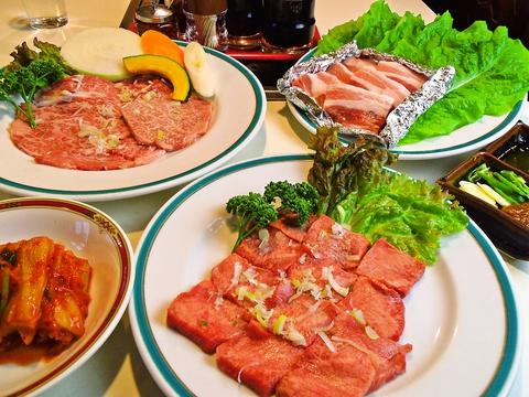 焼肉レストラン 田苑 三島店