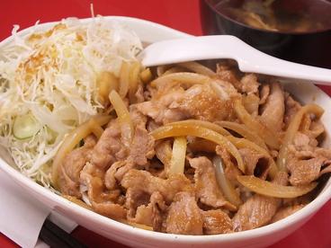 彩香亭のおすすめ料理1