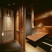 大人気4人様の個室☆喫煙可です。