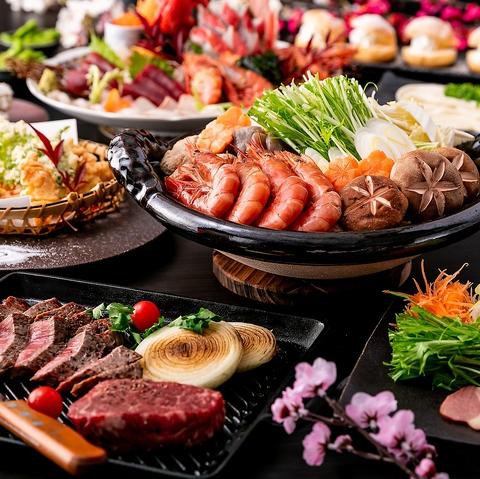 飲み放題2.5時間付き!〔特選コース〕〈料理9品〉牛ロースステーキ・大海老の海鮮寄せ鍋