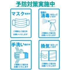 伊勢えび 蟹料理 魚や 武蔵小杉店の雰囲気1