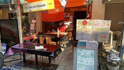 都内唯一の《チリ料理》&中南米料理の専門店♪南米文化らしい明るく陽気な雰囲気が◎