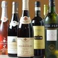 ワインやシャンパンも豊富に取り揃えております。
