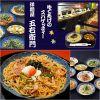 洋麺屋 五右衛門 阪急グランドビル32番街の写真