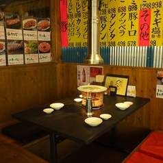 【~4名様 掘りごたつ席】ご家族のお客様に人気の、ゆったりとした空間で焼肉をお楽しみください!