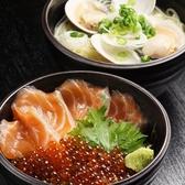 貝々味海のおすすめ料理3